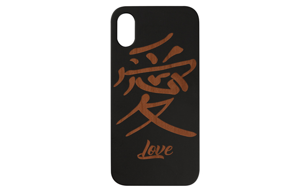e_japaneselovekanji_black