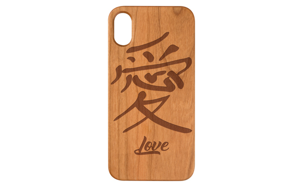 e_japaneselovekanji_cherrywood – Products